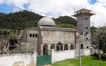 Imam Malik Mosque – First Mosque in Mexico