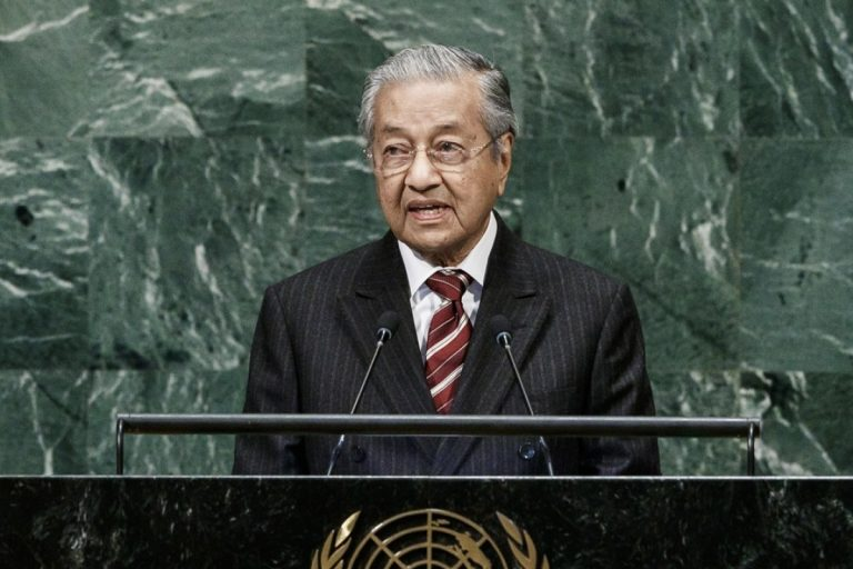 Malaysia Prime Minister Mahathir bin Mohamad Addresses General Debate, 74th Session